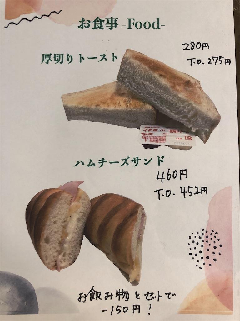 f:id:whiroki:20200422130853j:image