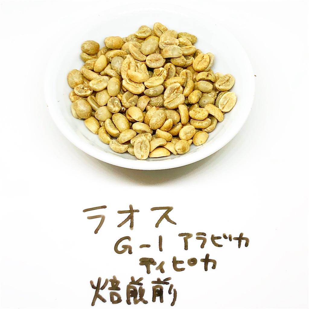 f:id:whiroki:20201126205746j:image