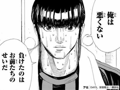 平 源一郎
