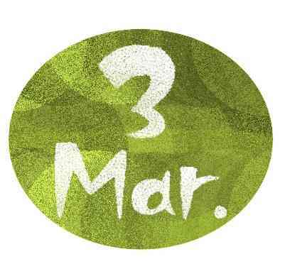 カレンダー 3月