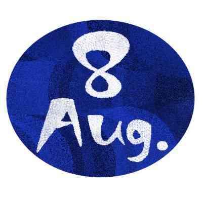 カレンダー 8月