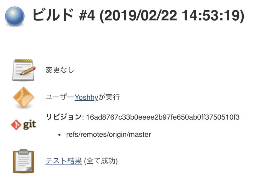 f:id:white-azalea:20190222235425p:plain