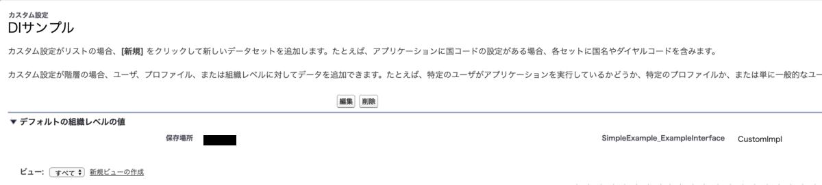 f:id:white-azalea:20200412170848p:plain