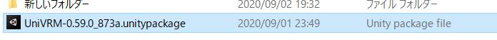f:id:white-azalea:20200902193239p:plain