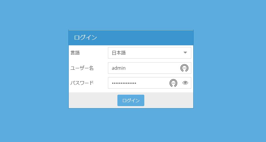f:id:white-azalea:20201017231516p:plain