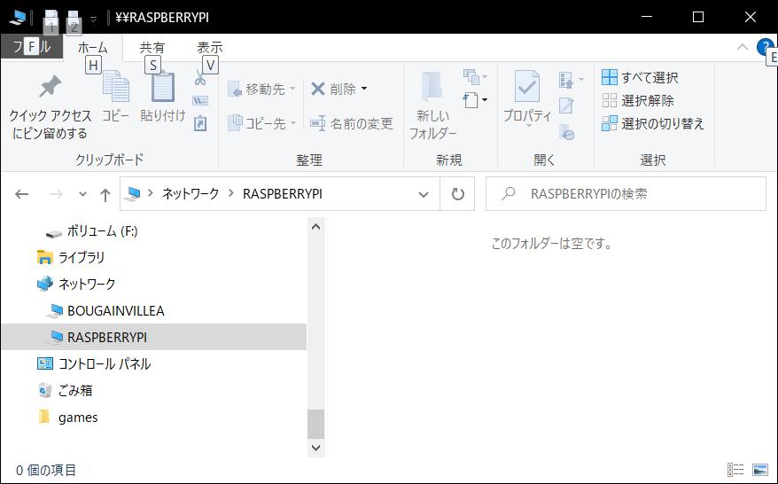 f:id:white-azalea:20201017233447p:plain