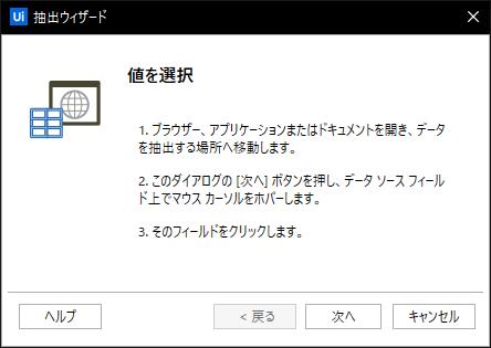 f:id:white-azalea:20201214200143p:plain