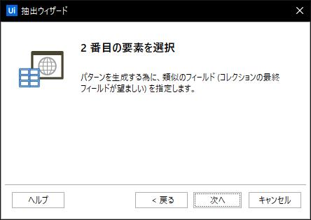 f:id:white-azalea:20201214200351p:plain