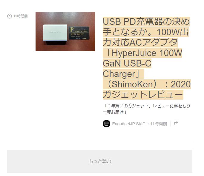f:id:white-azalea:20201214200448p:plain