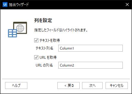 f:id:white-azalea:20201214200523p:plain