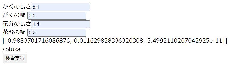 f:id:white-azalea:20210310232211p:plain