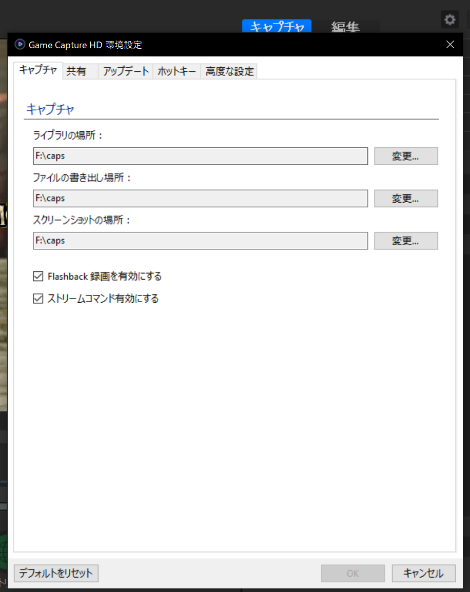 f:id:white-azalea:20210419191405p:plain