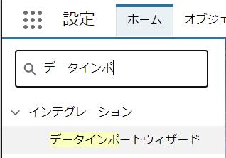 f:id:white-azalea:20210512200823p:plain