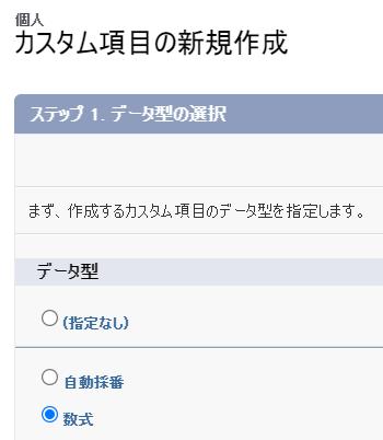 f:id:white-azalea:20210512205528p:plain