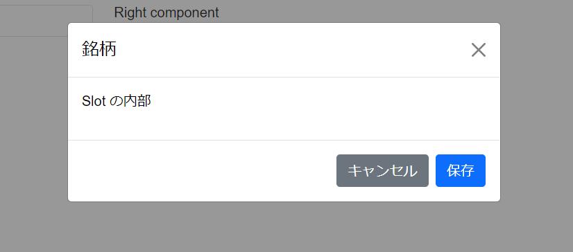 f:id:white-azalea:20210720224427p:plain