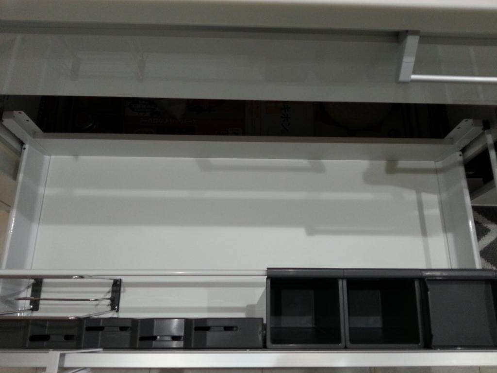 f:id:white-gray:20170329181211j:plain