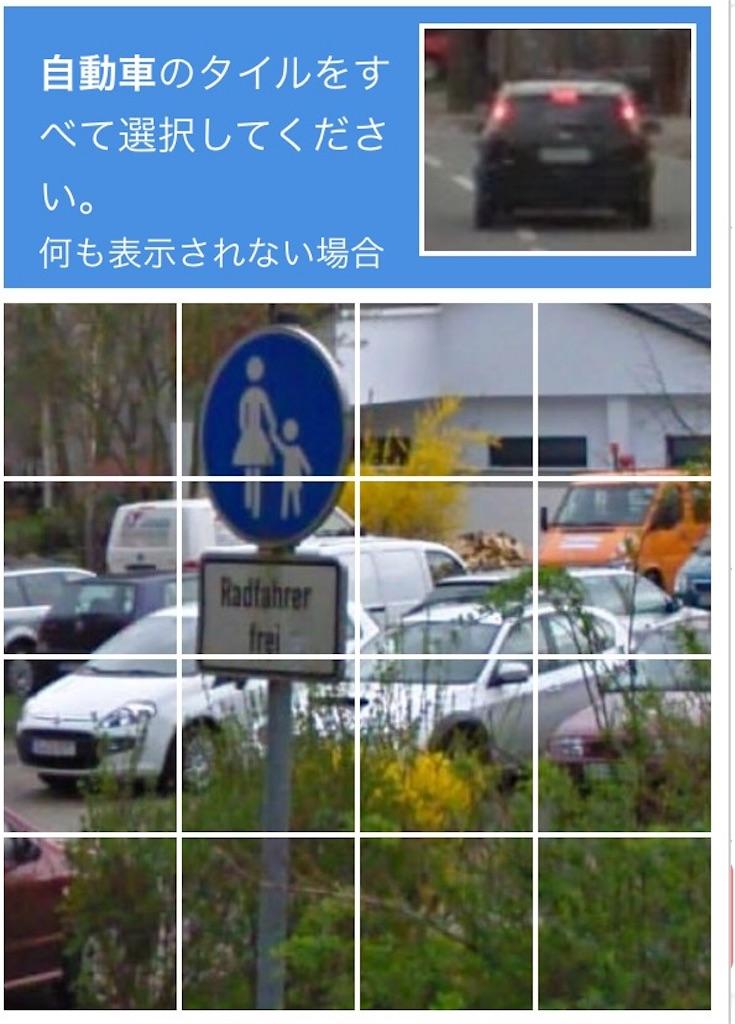 f:id:white-kutsushita:20170415115058j:image