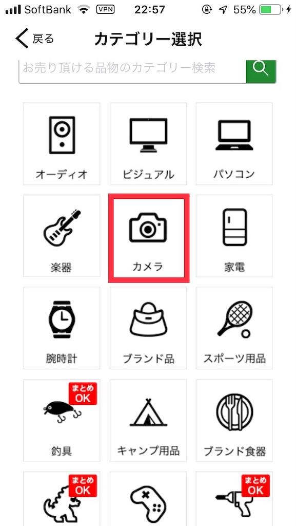 f:id:white-kutsushita:20181107230406j:image