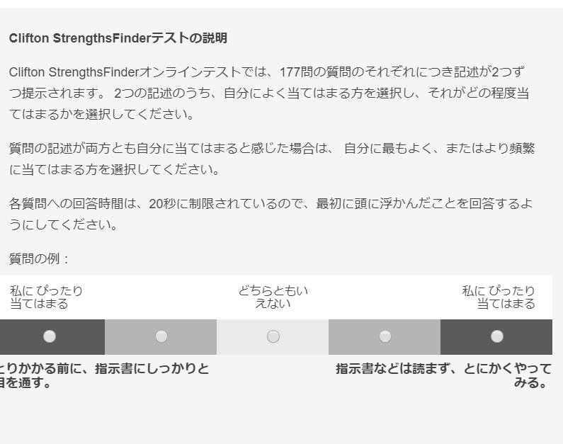 f:id:white-kutsushita:20190118181458p:plain