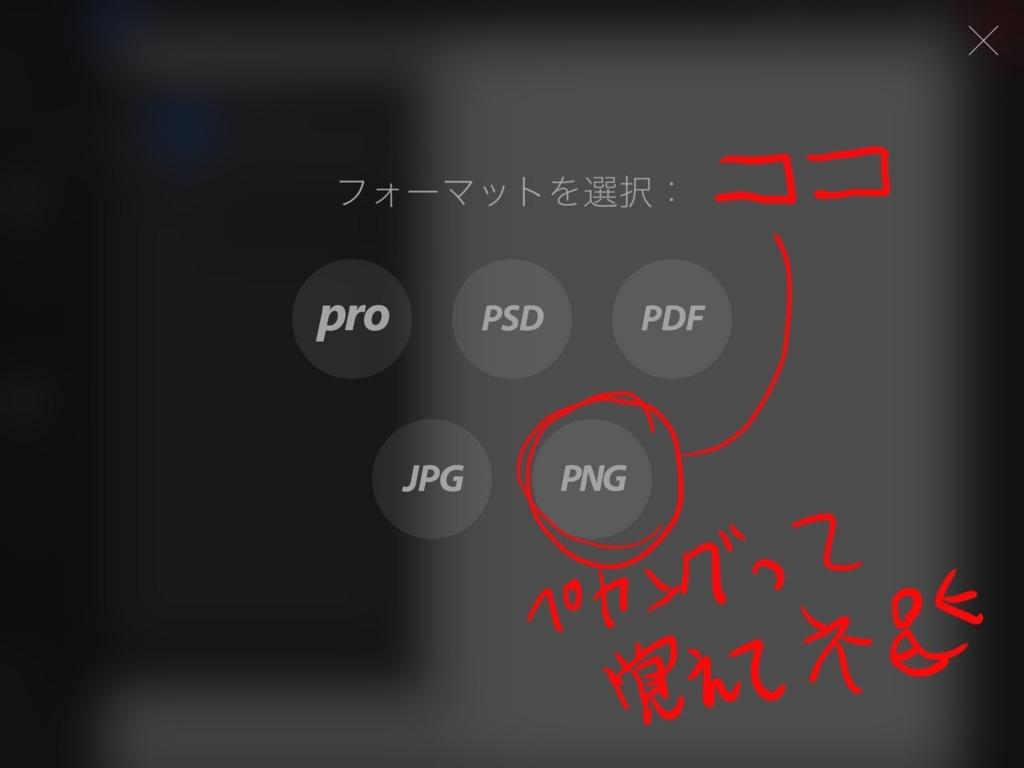 f:id:white-oni1220:20170630045144j:plain