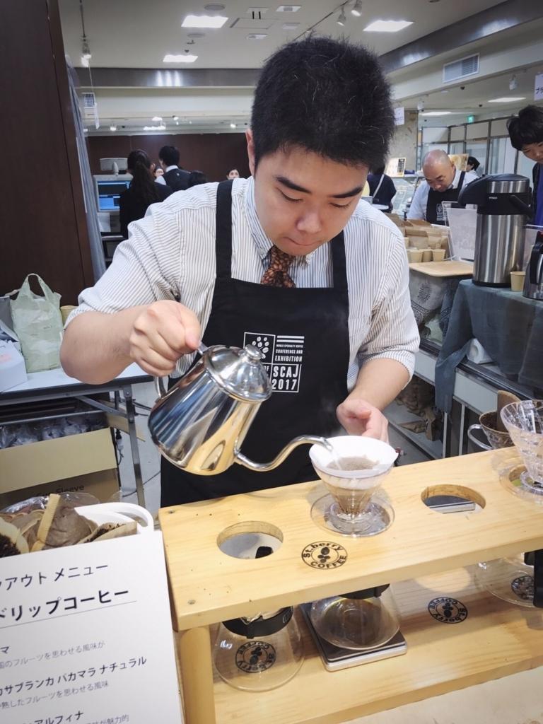 f:id:white_coffee:20171018161014j:plain