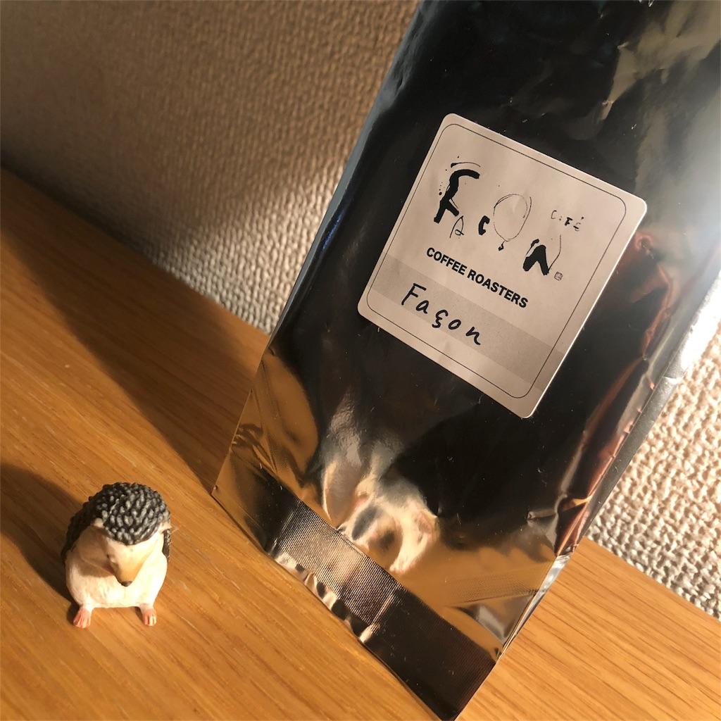 f:id:white_coffee:20190424213518j:image