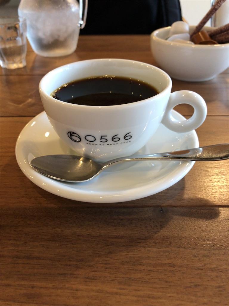 f:id:white_coffee:20190501220357j:image