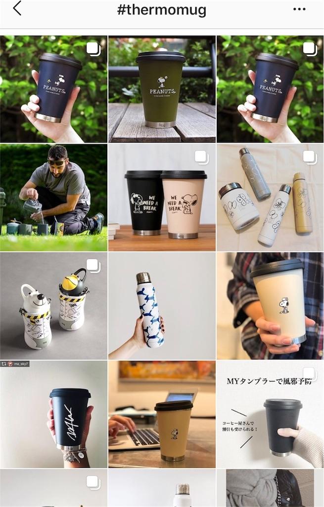 f:id:white_coffee:20190515172436j:image