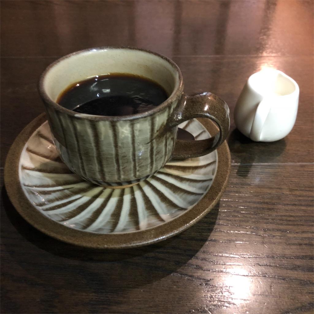 f:id:white_coffee:20190523151205j:image