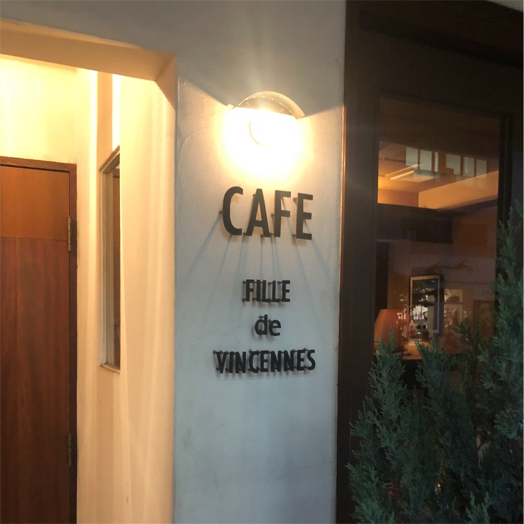 f:id:white_coffee:20190524230202j:image