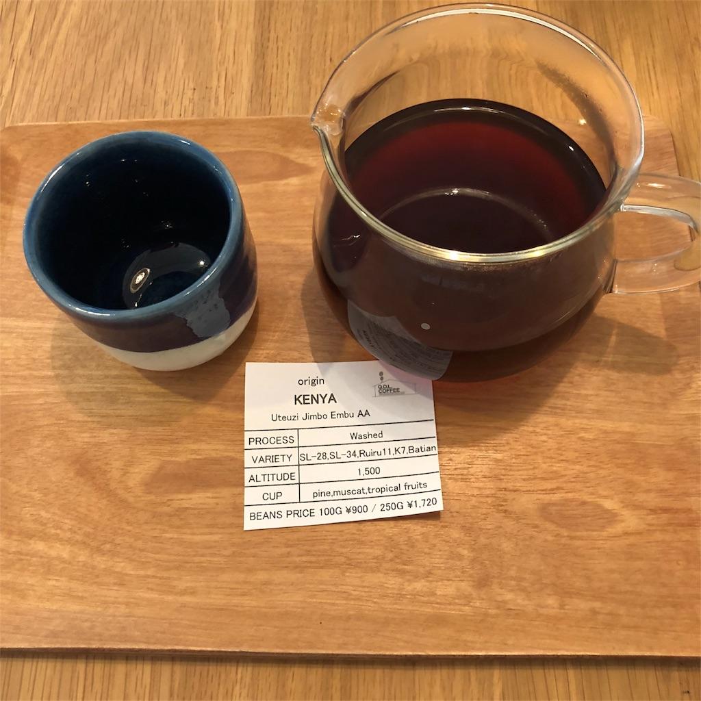 f:id:white_coffee:20190529133034j:image