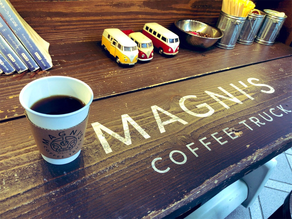 f:id:white_coffee:20190617210952j:image