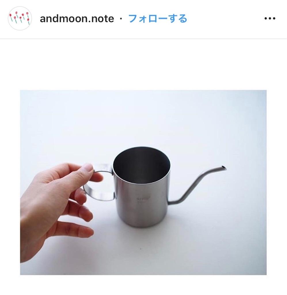 f:id:white_coffee:20190622234419j:image