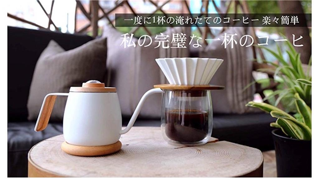 f:id:white_coffee:20190623001006j:image
