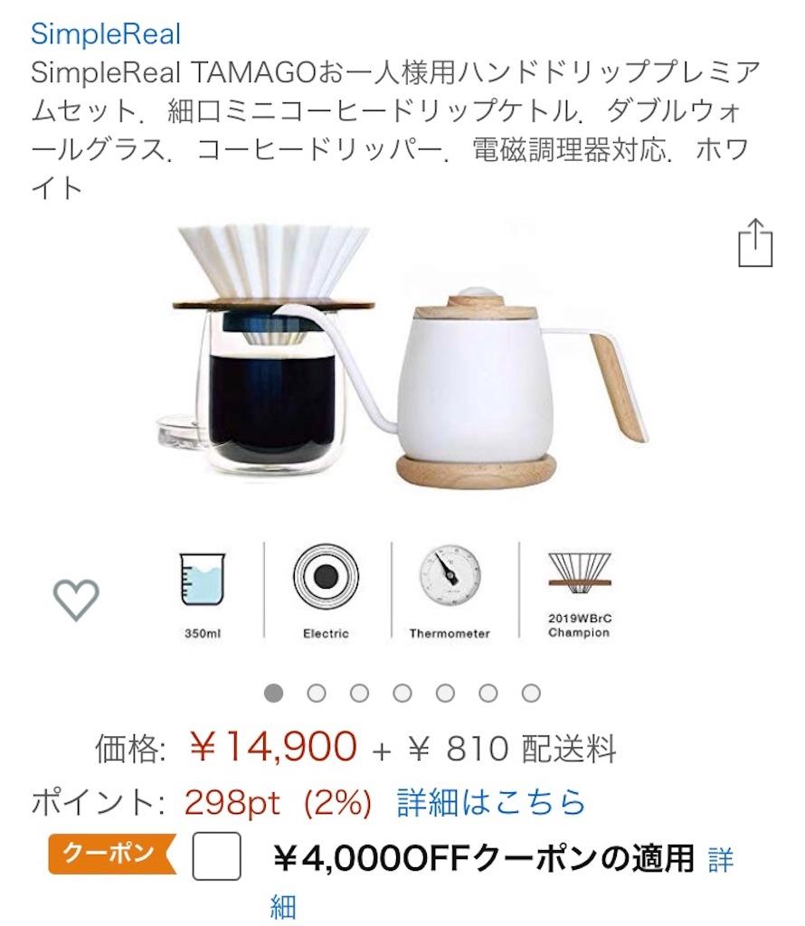 f:id:white_coffee:20190623001028j:image