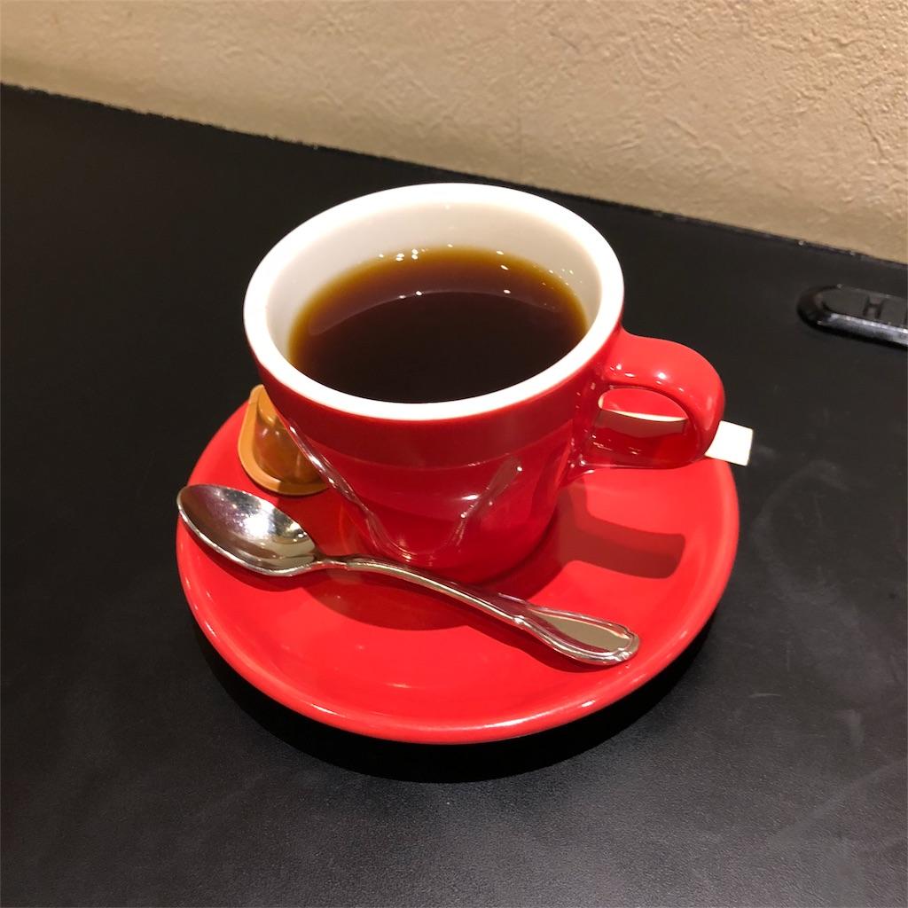 f:id:white_coffee:20190626182159j:image