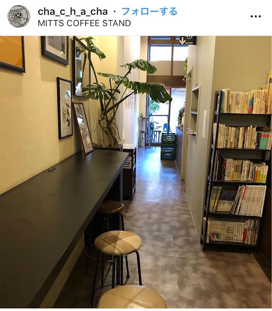 f:id:white_coffee:20190626183054j:image