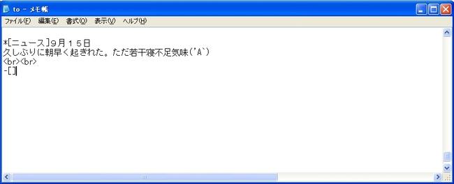 f:id:whiteball22:20070916105649j:image