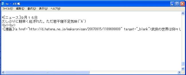 f:id:whiteball22:20070916105951j:image