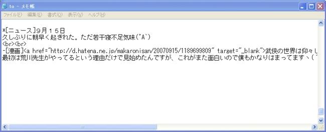 f:id:whiteball22:20070916110023j:image