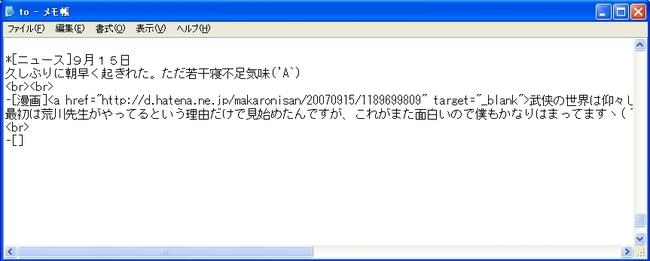 f:id:whiteball22:20070916110057j:image