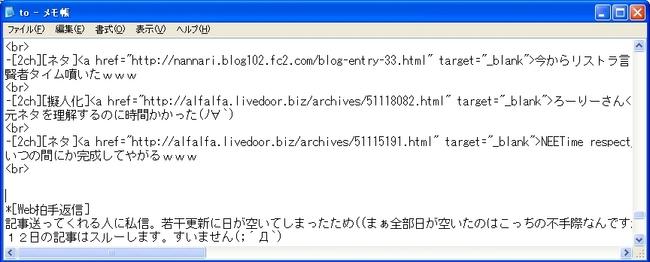 f:id:whiteball22:20070916110154j:image