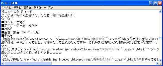f:id:whiteball22:20070916110314j:image