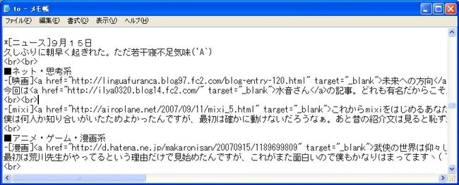 f:id:whiteball22:20070916110351j:image