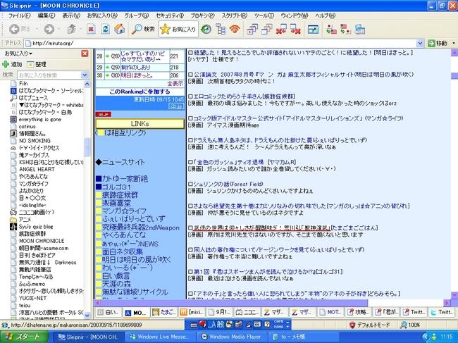 f:id:whiteball22:20070916110714j:image