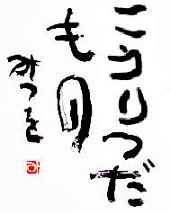 f:id:whiteboard16:20170908045751j:plain