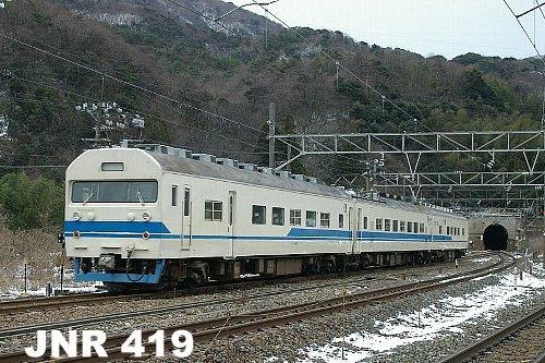 583系改造の419系、国鉄改革の象徴とも言えます