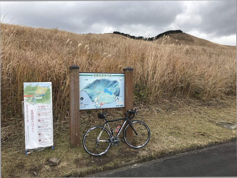 f:id:whitecollarcyclist:20171213171927j:plain