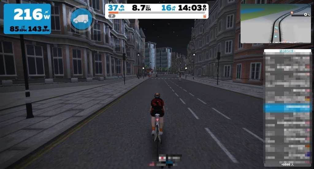 f:id:whitecollarcyclist:20180619171249j:plain