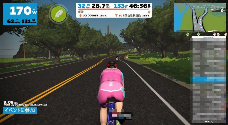 f:id:whitecollarcyclist:20180711150605j:plain